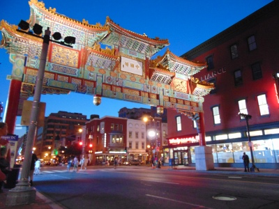 #dcchinatown #chinatown #lowdownonchinatown #hstreet