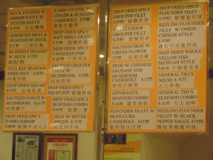 DC Full Kee Menu, #dcchinatown #chinatown #lowdownonchinatown #hstreet