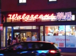 DC Walgreens, #dcchinatown #chinatown #lowdownonchinatown #hstreet #walgreens